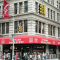 The Strand, la paradoja que puede acabar con una de las librerías más famosas del mundo